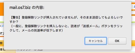 [配信解除URL]